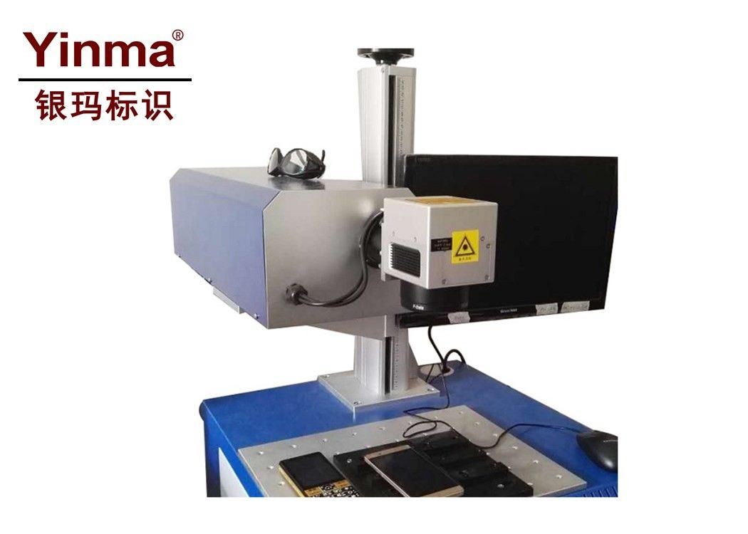 3W Desktop Laser Marker , Ultraviolet Laser Marking Machine For Plastic