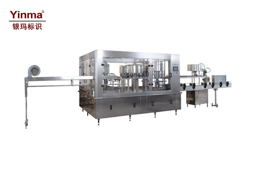 Professional Automatic Filling Machine PLC Control 8000 BPH For Beverage / Chemical
