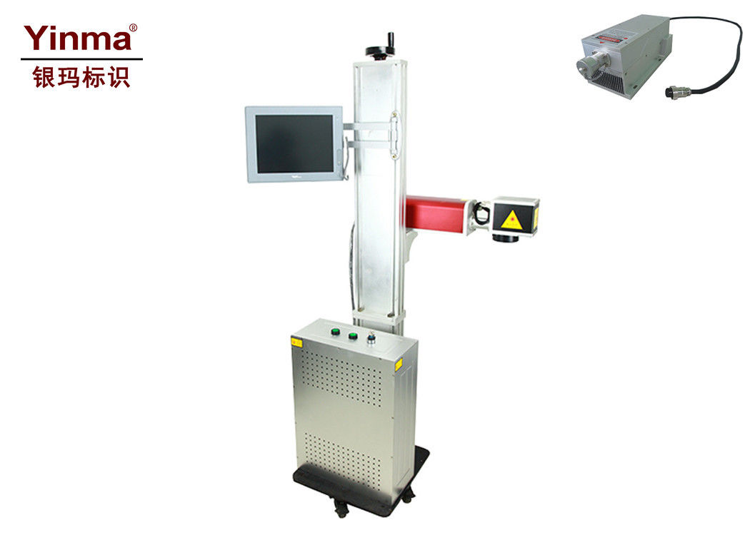 Batch Number / Date Green Laser Marking Machine Small Size For Food Bags