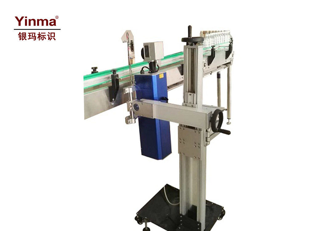 10w Laser Marking Machine , CO2 Small Laser Marking Machine For Water Bottle