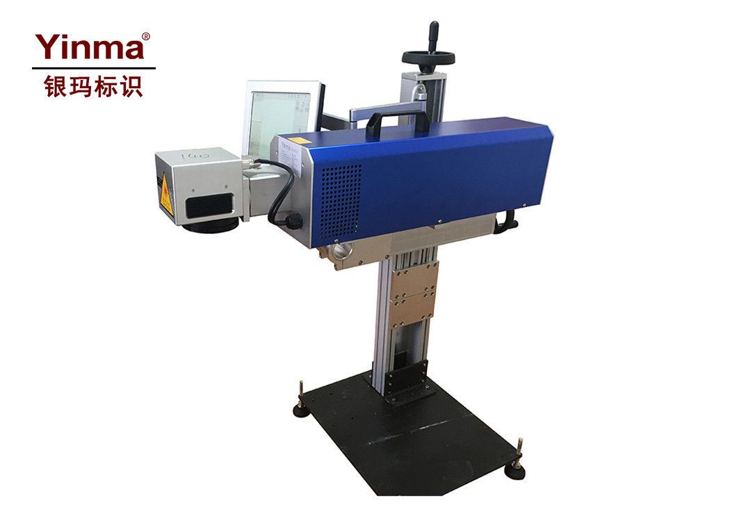 Professional Portable Laser Marking Machine 30 Watt YM-1230B ISO 9001 Approved